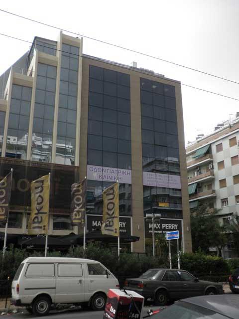 Κτίριο γραφείων με ισόγειο κατάστημα επί της Υμηττου 63 & Φορμίωνος στο Παγκράτι